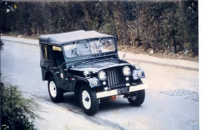 Jeep Willys 1951 Occasion
